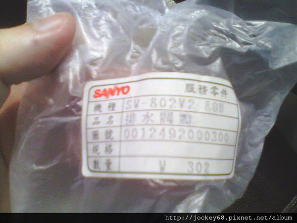 [居家修繕]三洋媽媽樂洗衣機SW-865V無法排水脫水維修 (7).jpg