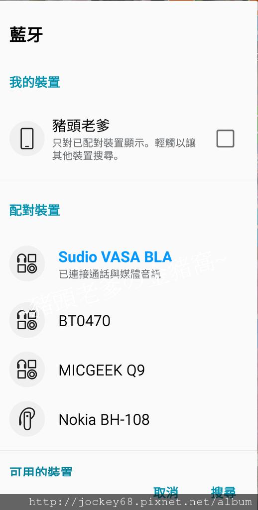 Screenshot_2017-01-19-22-30-29_结果.png