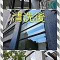 漢誠工程行-大廳玻璃清潔