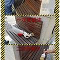 漢誠工程行-人行道木座椅保護漆