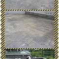 漢誠工程行-屋頂地坪防水