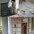 漢誠工程行-大理石牆面石材施作