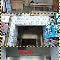 漢誠工程行-店面樓梯隔牆、櫃台、門面塑鋁板施作