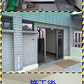 佛堂室內設計變更,木工裝修無樑板、封門、開口、水電開關新增與位移、落地門拆除更新置中、冷氣口封口貼壁磚、室內油漆、依紅字施工