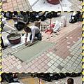 漢誠工程行-樓梯新增抿石子斜坡.jpg