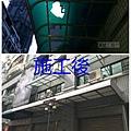漢誠工程行-雨遮破損更新塑鋁板、廣告招牌拆除.jpg