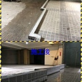 漢誠工程行-大樓地下室止水墩增高施工