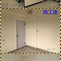 漢誠工程行-室內隔間設計變更