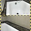 漢誠工程行-浴缸矽利康止水路更新.jpg
