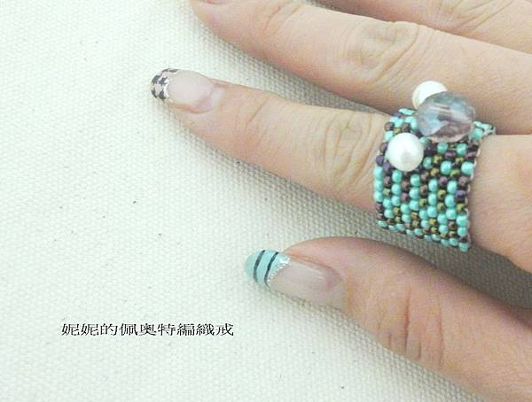 妮妮的珠戒(2)