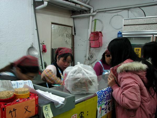 東海雞爪凍02.jpg