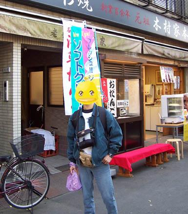 051116-20東京 027拷貝.jpg