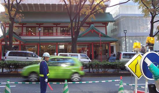 051116-20東京 044.jpg