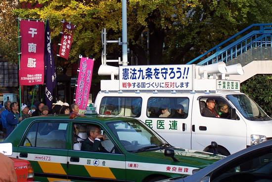 051116-20東京 060.jpg