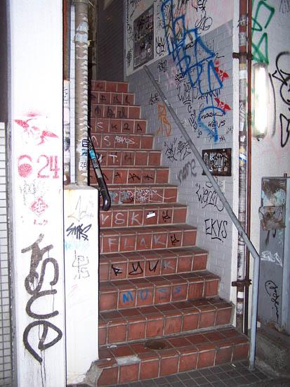 051116-20東京 078.jpg
