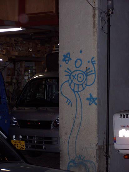 051116-20東京 087.jpg