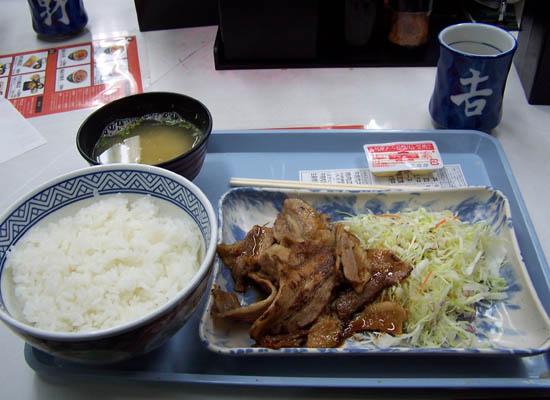 051116-20東京 090.jpg