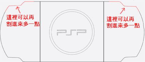 痛PSP_.jpg