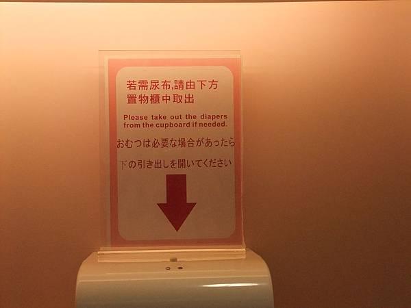 100.08.12沖繩 076.jpg