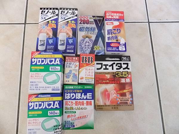 100.08.12沖繩 309.jpg