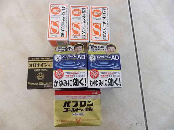 100.08.12沖繩 310.jpg