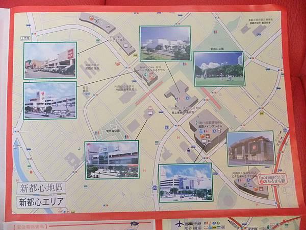 100.08.12沖繩 314.jpg