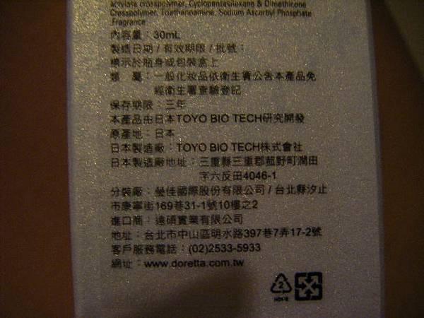 DSCF2246.JPG