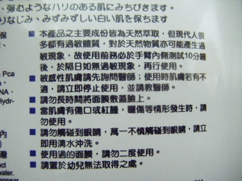 test 004.jpg