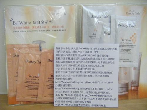 cream 013.jpg