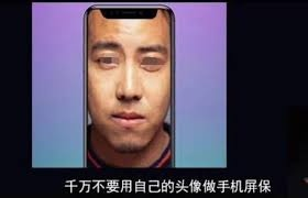 mobile01-9b8f7a82ad1217acf306267d7c435abb.jpg