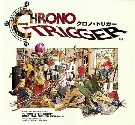 超時空之鑰 Chrono_Trigger_Original_Sound_Version_cover.jpg