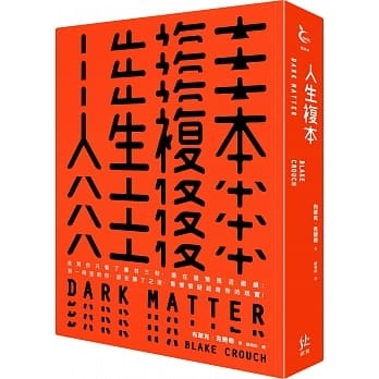 Dark Matter.jfif