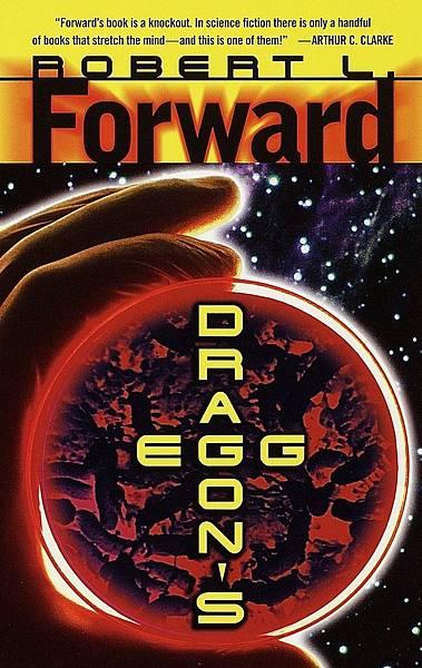 dragon egg.jpg