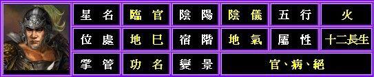 04臨官.jpg