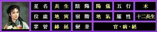 01長生.jpg