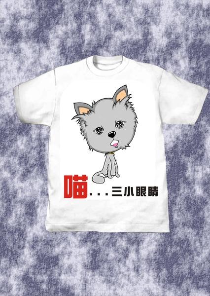 呆喵~T恤1號.jpg