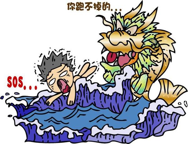 風災真恐怖.jpg