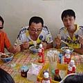 吃中餐.bmp