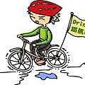 腳踏車.jpg
