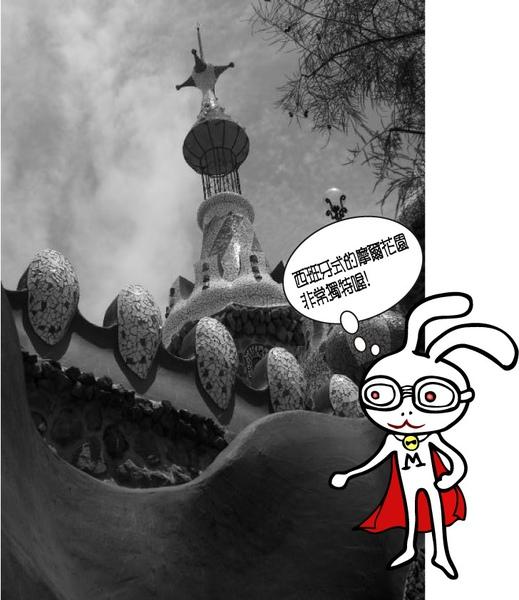飛天兔-摩爾花園01.jpg