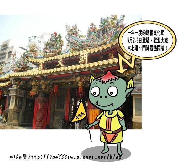 千里哥-鬥陣看熱鬧01.jpg
