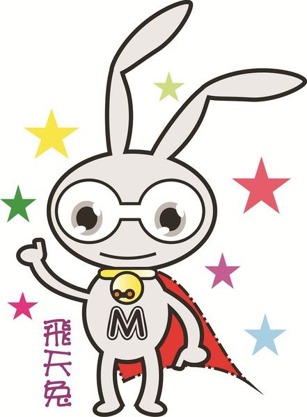 飛天兔m.JPG