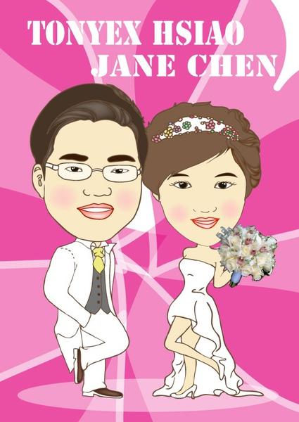 T&J-結婚Q圖.jpg