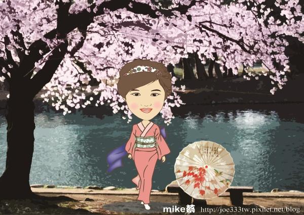 Jane Chen-1.jpg