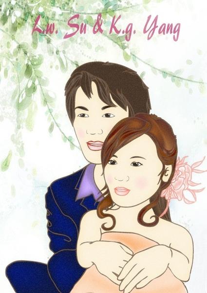 L.w. Su & K.g. Yang 結婚Q版.jpg