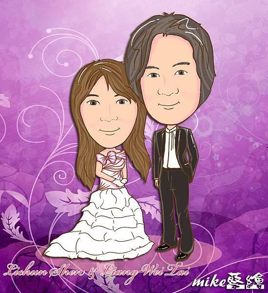 麗君結婚用Q圖-002.jpg