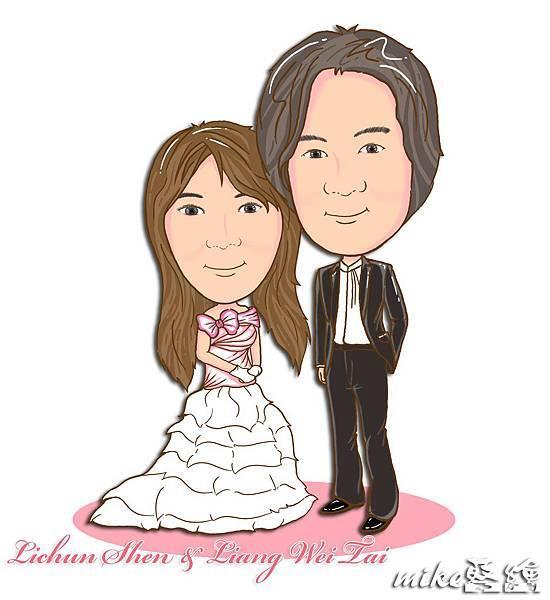 麗君結婚用Q圖-001.jpg