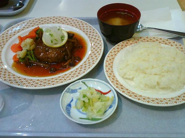 Photo_0232.jpg
