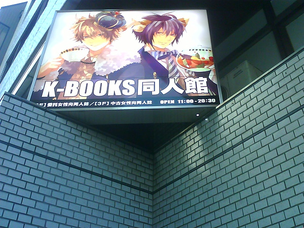 Photo_0274.jpg