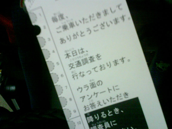 Photo_0231.jpg